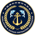China-Diving-Salvage-Contractors-Association